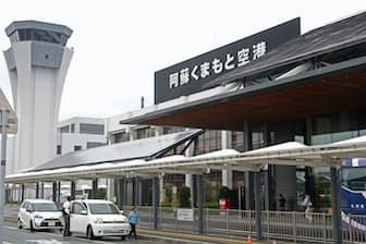 「阿蘇くまもと空港」という愛称をつけ、利用促進をはかってきた熊本空港