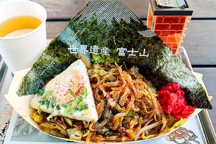 富士宮やきそば 世界遺産バージョン