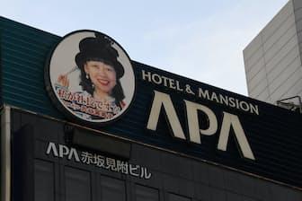 アパホテルの満足度評価が分かれている