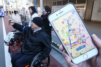 車いす利用者の情報共有アプリ「WheeLog!」(東京都武蔵野市)