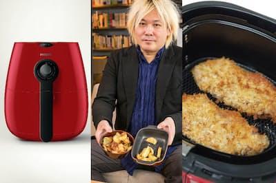 食材を入れてスイッチを入れるだけで簡単に揚げ物ができるノンフライヤーを津田大介氏が試用した