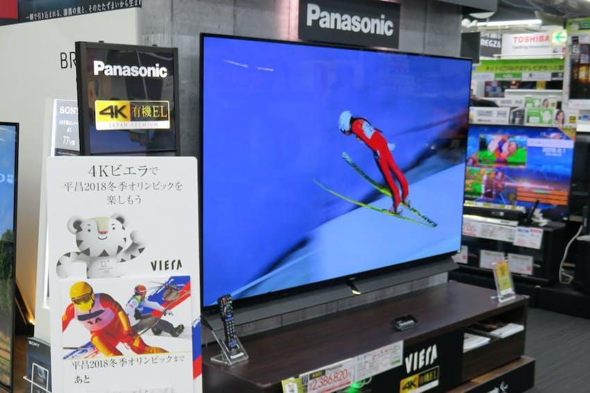 平昌五輪では、従来ならテレビだけに使われるような動画も配信された(写真はイメージ)