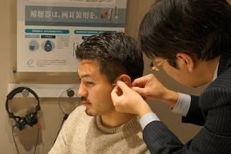 補聴器の調整にはきめ細かさが求められる