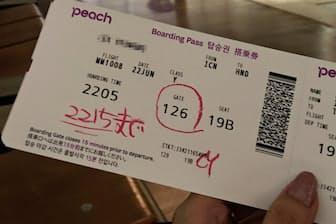 早朝・深夜便が多いLCCでは、空港までのアクセス手段にも注意が必要