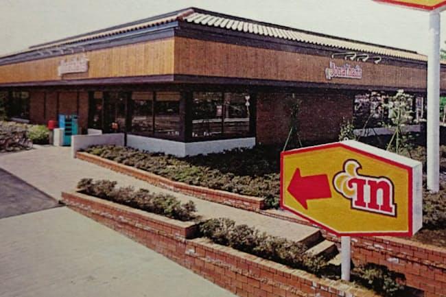 ジョナサンの1号店は、倒産した米サンボの建築資材を流用した