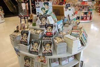『漫画 君たちはどう生きるか』は書店でも大きく扱われている(写真提供:マガジンハウス)