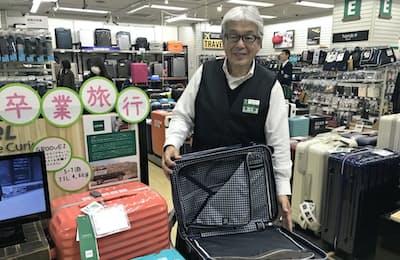 「価格を上回る価値を伝えるため、使い方や他社商品との違いを徹底的に研究する」という桜井さん