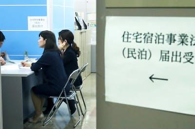 民泊物件の届け出が自治体の窓口で始まったが…(3月15日午前、横浜市中区の横浜市役所)