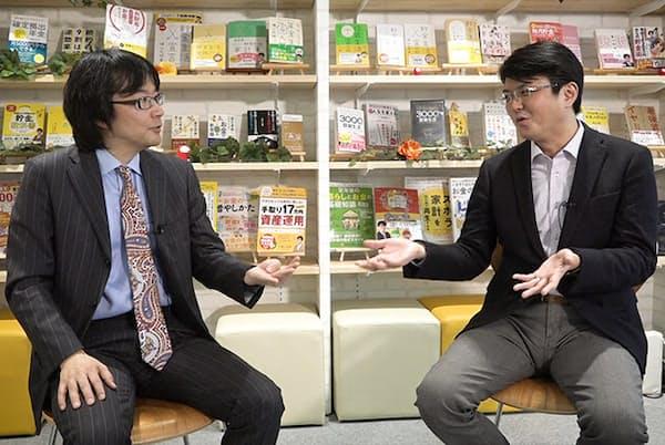 編集長の大口(左)とFPの横山光昭さん(右)
