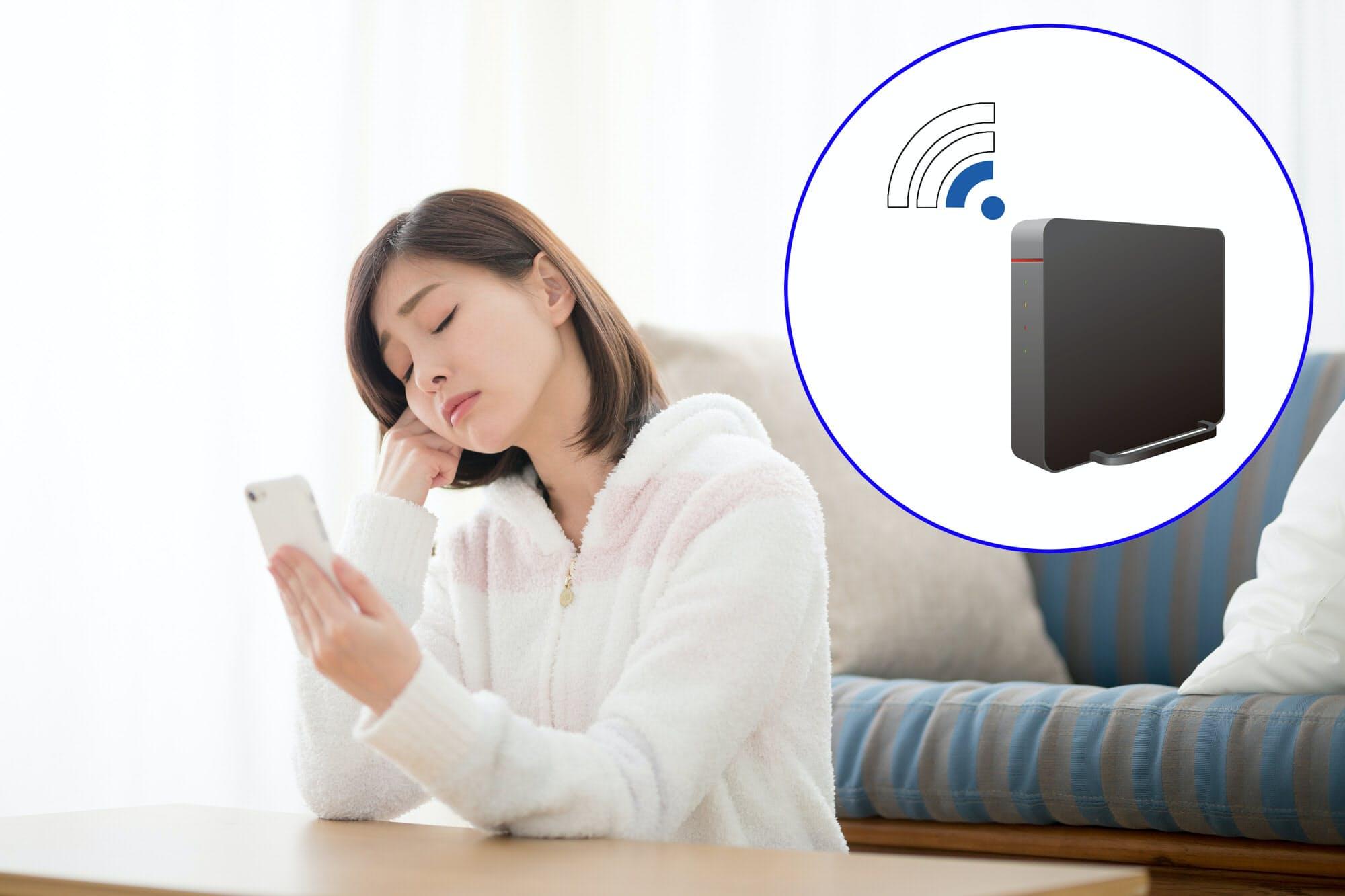 自宅のWi-Fiが遅い そんなときに試したい改善策3つ MONO TRENDY