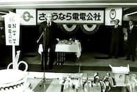 日本電信電話公社が民営化され、日本電信電話(NTT)が誕生した(1985年4月)