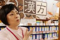 複雑で難しい印象のある漢方薬を、親しみやすく接客する(東京・江戸川)