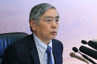 記者会見する日銀の黒田総裁