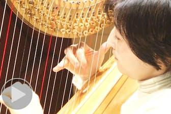 ハーピスト吉野直子が紡ぐフランス近代音楽