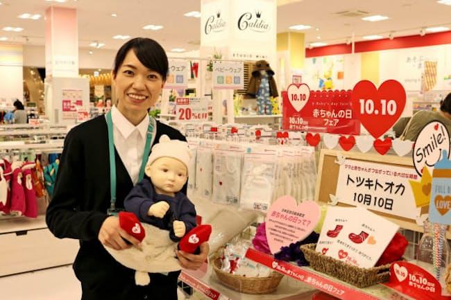 重点販売商品の陳列棚づくりで4度、古川さんは月間優秀賞に選ばれている