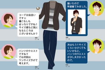 増えている男性向けファッションレンタル。LINEでスタイリストからアドバイスを受けられるサービスも