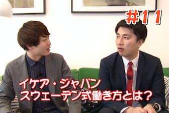 ★NS動画専用★ ハタジョ#11
