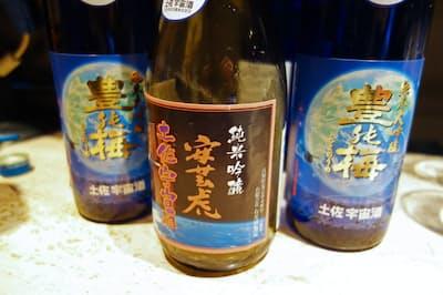 土佐宇宙酒は銘柄によって味わいも様々