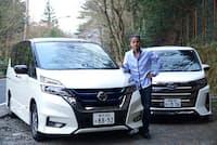 日産「セレナ e-POWER」とトヨタ「ノア ハイブリッド」の燃費を直接対決! e-POWERはトヨタTHS IIを超えたのか?(日経トレンディネットより)