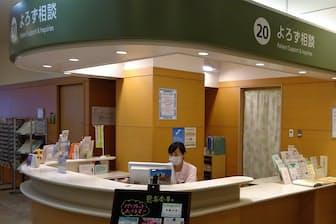 静岡がんセンターの相談支援センター(よろず相談)は全国のモデルともなった