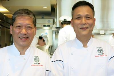 「添好運(ティム・ホー・ワン)」オーナーのMak Kwai Pui(マック・クワイ・プイ)シェフ(右)とパートナーのLeung Fai Keung(レウン・ファイ・クゥン)シェフ