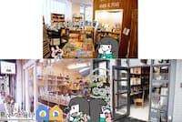 わたしだけのお気に入りが見つかる文具店(nikkei WOMAN Onlineより)=写真/やまぐちまきこ