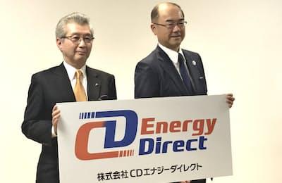 共同出資の新会社設立を発表する中部電力の勝野哲社長(左)と大阪ガスの本荘武宏社長(東京・千代田)