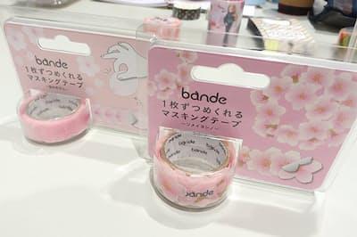 爆発的なヒットとなっているマスキングテープ「bande(バンデ)」、その一番人気「桜柄」シリーズ