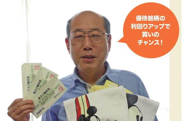 桐谷広人(きりたに・ひろと) 68歳。元プロ棋士(七段)。1984年の失恋を機に株式投資を始める。現在800以上の優待銘柄を持ち、その優待品で日々の生活をほぼ賄っている。癒やされる人柄も人気の理由