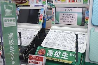 カシオ計算機「エクスワード XD-Z4800」