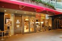 泉ガーデンタワー1階にある「タリーズコーヒー &TEA 六本木一丁目店」は、7時30分~21時(土日祝 8時~18時)に営業しており、座席数は全57席(全席禁煙)
