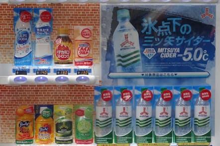1日40本限定となるマイナス5度の「氷点下の三ツ矢サイダー」(希望小売価格124円、税別。実売価格は自販機の設置場所により異なる)。ほかの飲み物は通常の温度帯(約5度)に保たれている