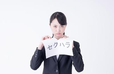 「あなたの行為は問題です」というメッセージを出しましょう (nikkei WOMAN Onlineより)=PIXTA