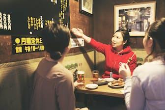 飲み歩きが得意なホテルスタッフが、ゲストをとっておきの酒場に案内する(星野リゾート OMO7旭川)