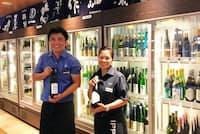 シンガポール「BAR IPPUDO」 「一風堂」だが、もはやラーメン店の雰囲気ではない