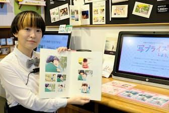 ワンダーフォトショップの大和久麻未さんは来店者に合わせた接客を心がける