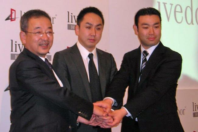 2007年、ライブドア社長に就任した出沢氏(中央)