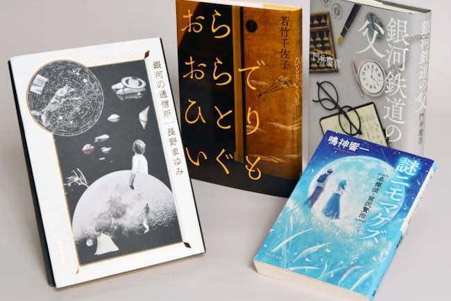 宮沢賢治は、今でも創作の泉であり続ける