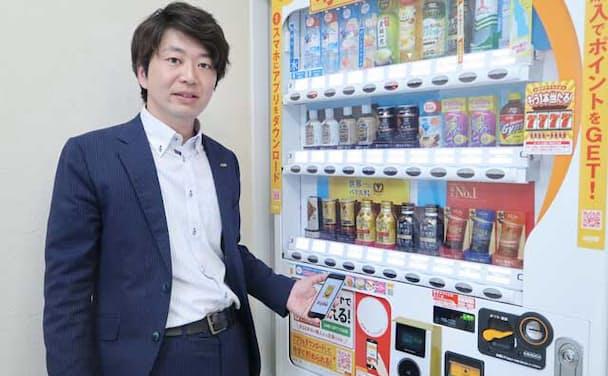 ダイドードリンコ 経営戦略部 事業開発グループ アシスタントマネージャー 西佑介氏
