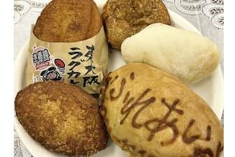 カナメカリーの黒にんにく(前列左)とパン工房鳴門屋(後列左)