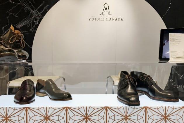 靴 花田 優一