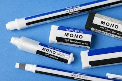「MONO消しゴム」というと直方体の消しゴムをイメージする人が多いかもしれないが、さまざまな種類がある