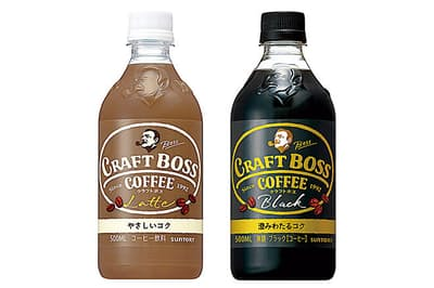 ペットボトル入りコーヒー「クラフトボス」(サントリー食品インターナショナル)