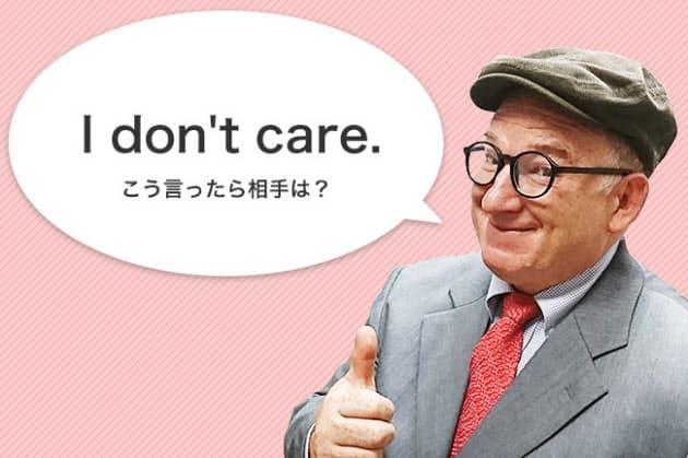 ず 英語 せ 意図