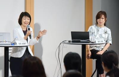 「WOMAN EXPO TOKYO 2018」で講演するカルビーの鎌田由美子上級執行役員(左)とグーグル日本法人の岩村水樹専務執行役員CMO(5月19日、東京都港区)