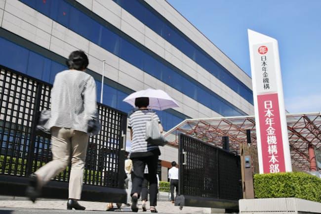 日本年金機構からも個人情報が流出した(日本年金機構本部)