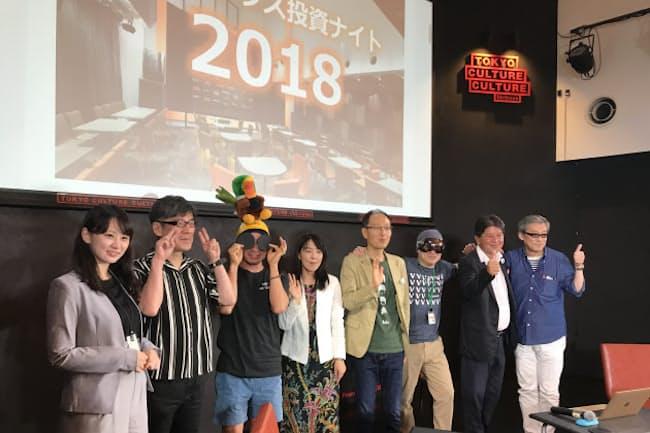 インデックス投資ナイトの登壇者たち(7日夜、東京・渋谷)