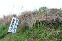 鹿児島県指宿市では所有者不明の土地が農地活用を妨げている