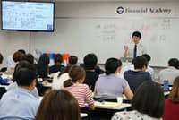 ファイナンシャルアカデミーの授業風景(6月、東京都新宿区)