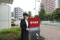 野村証券武蔵小杉支店長の平野和枝さんは地元・熊本県を離れ、単身赴任中だ